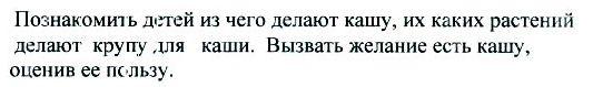 hello_html_4553b158.jpg