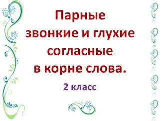 hello_html_1ec3c5ca.png