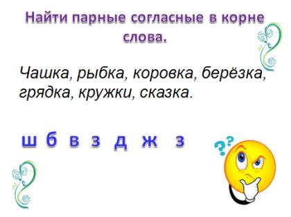 hello_html_m6800f5b2.png