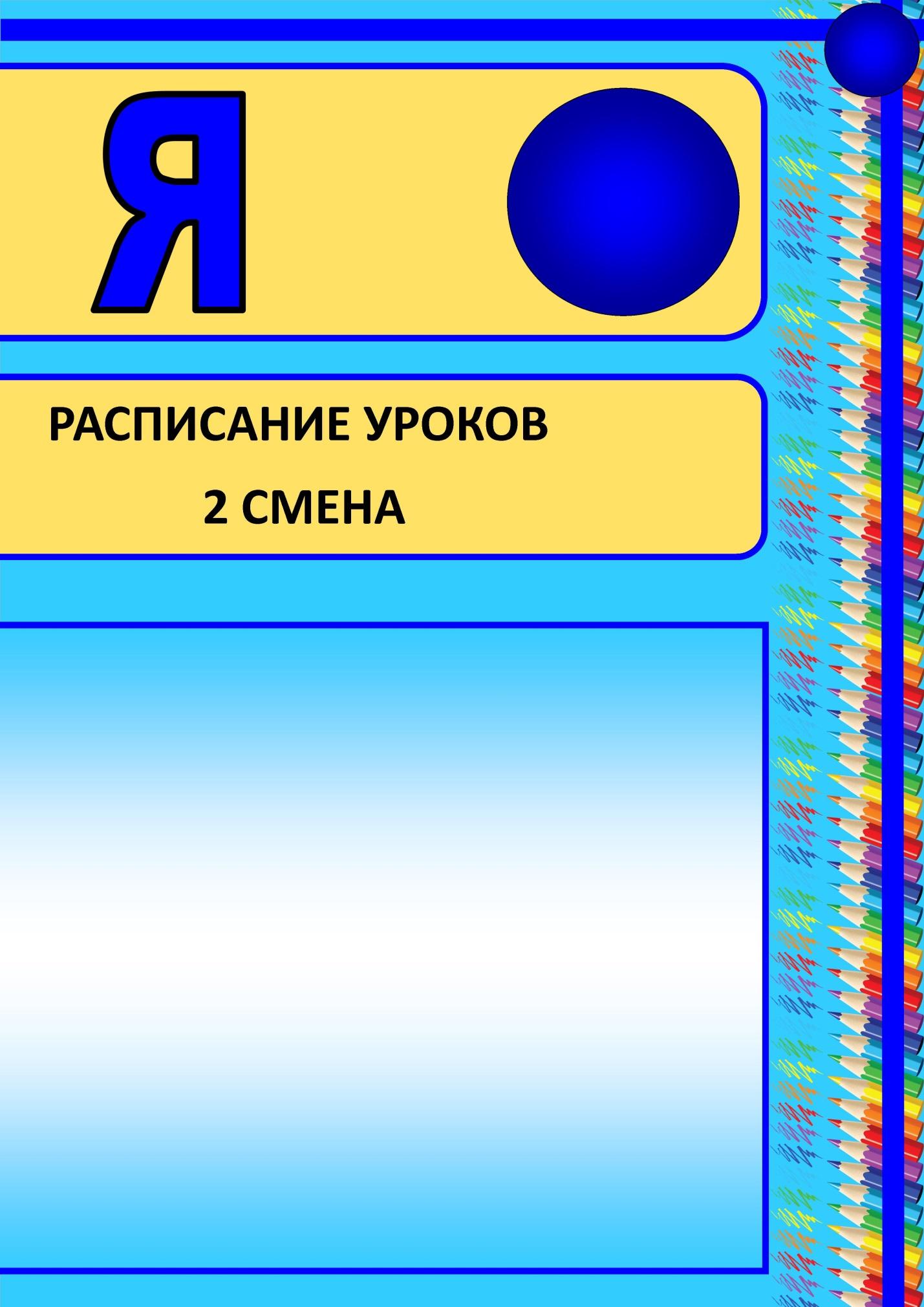 hello_html_177c8ae3.jpg