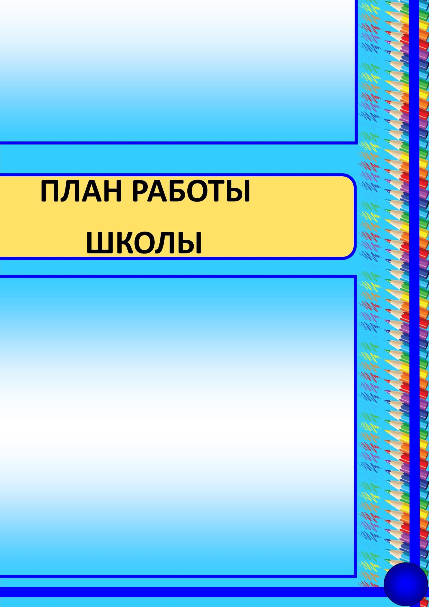 hello_html_2a4cdbd7.jpg