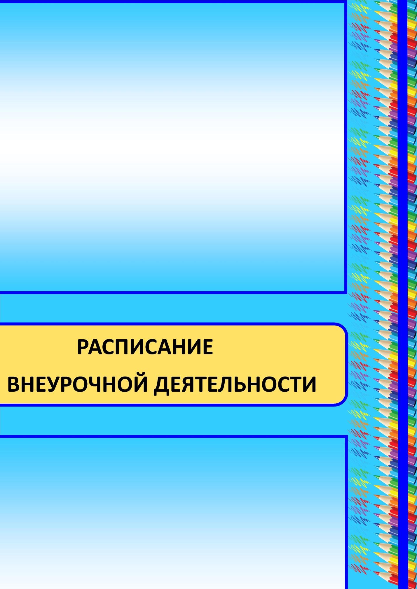 hello_html_7b9292f4.jpg