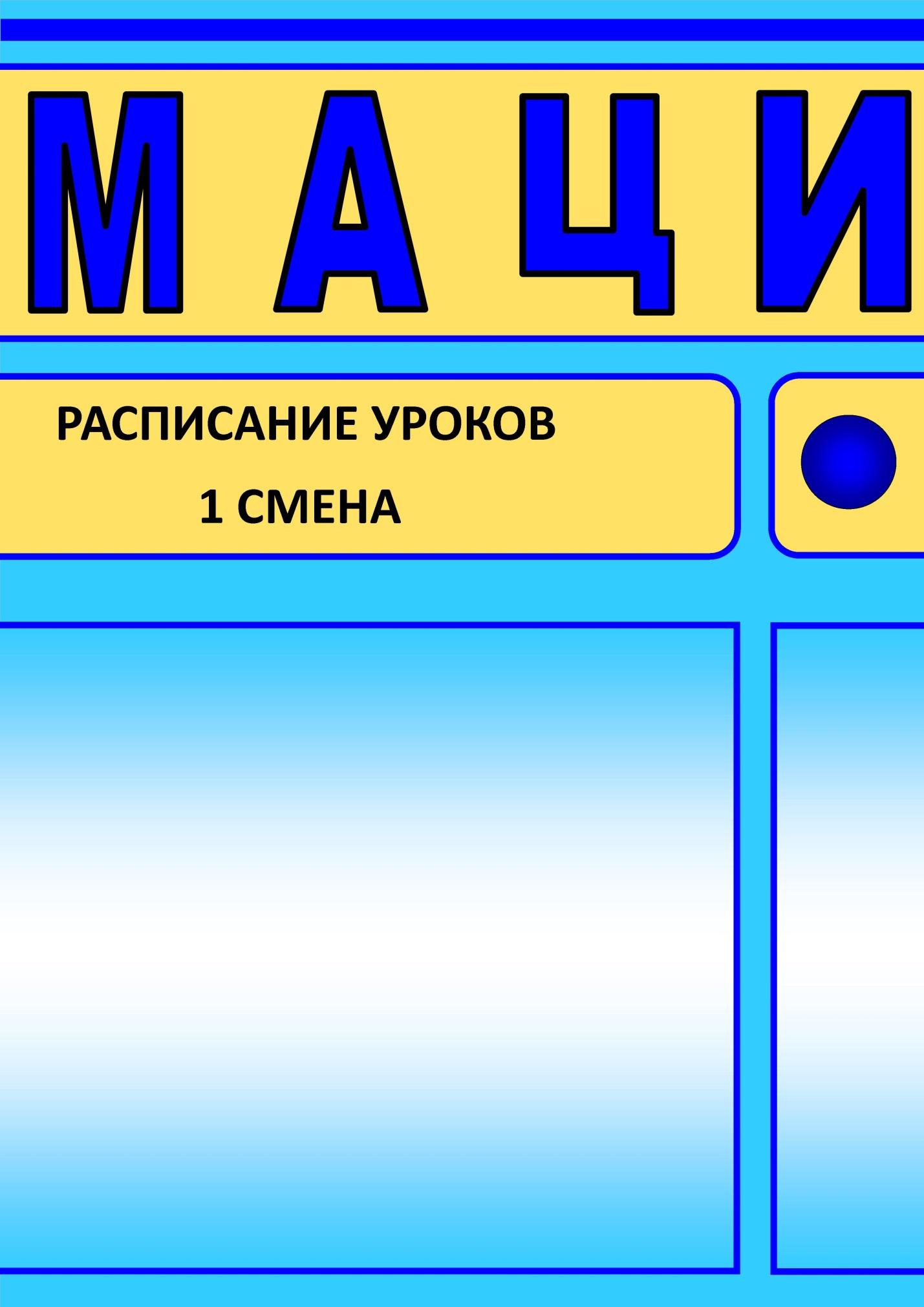 hello_html_m1b06ce12.jpg