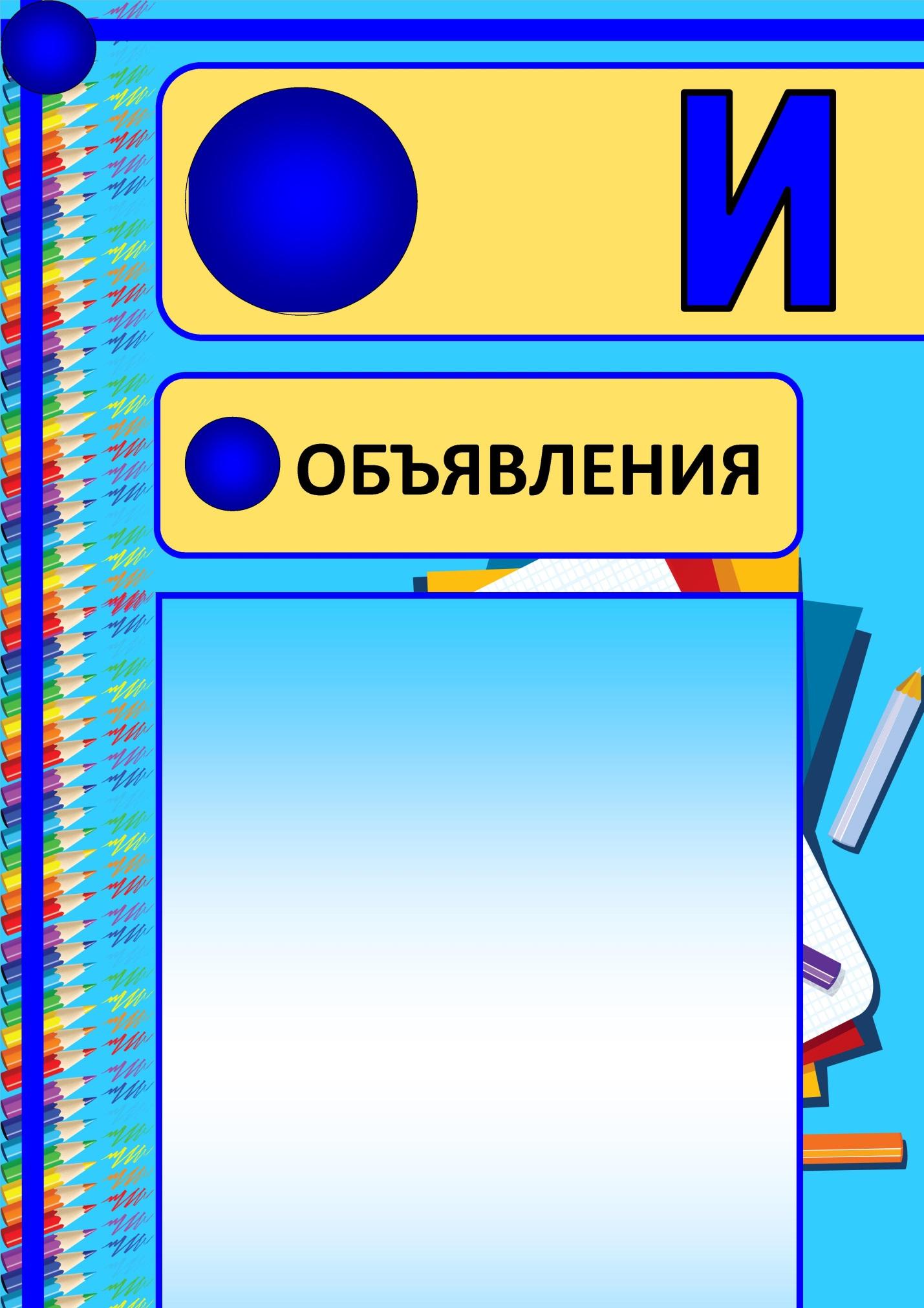 hello_html_m1ff210fb.jpg