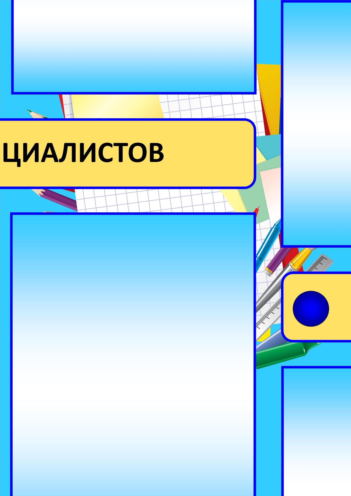hello_html_m54a9459d.jpg
