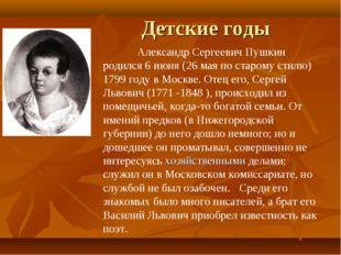 Детские годы Александр Сергеевич Пушкин родился 6 июня (26 мая по старому ст