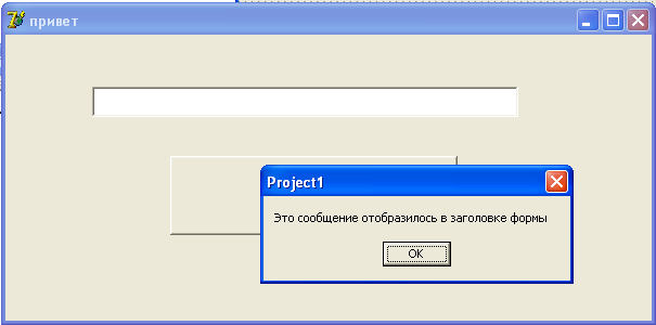 hello_html_2de25b45.png