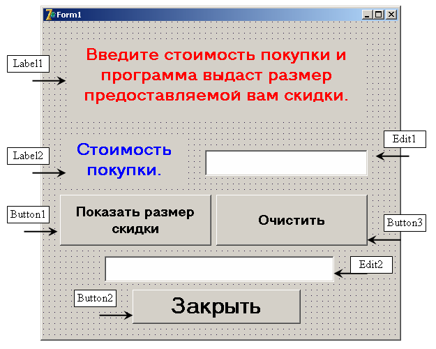 hello_html_6a4c755a.png