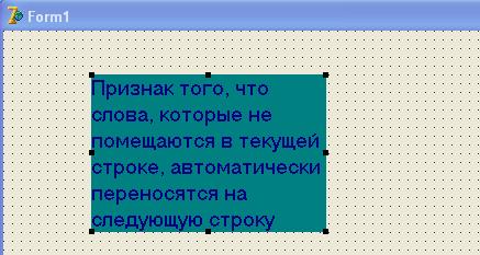 hello_html_1b49b727.png