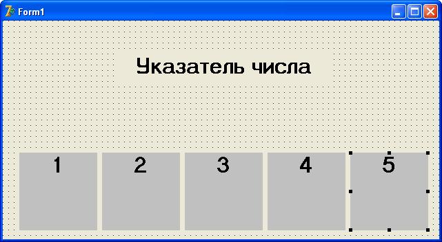 hello_html_76aa8dbf.png