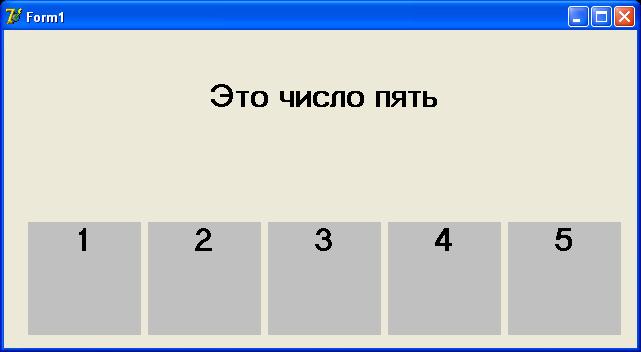 hello_html_m6b4466bd.png