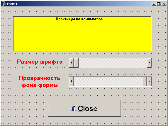 hello_html_58669c07.png