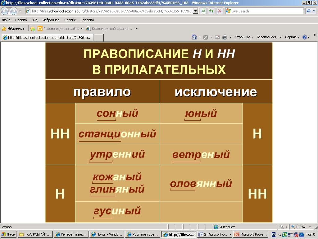 hello_html_3b2e0c64.png