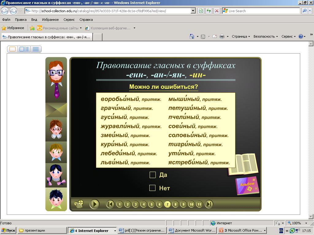hello_html_4cd5702e.png