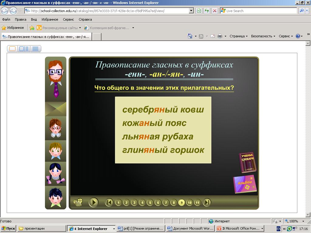 hello_html_m45bcfff7.png