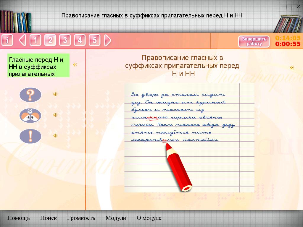 hello_html_m79cf5fbb.png