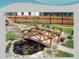 Декоративный пруд с МАФ- мостик.