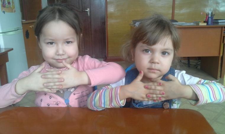 D:\Pictures\2016-02-04 детский сад и ислам 04.02.16\детский сад и ислам 04.02.16 1176.jpg