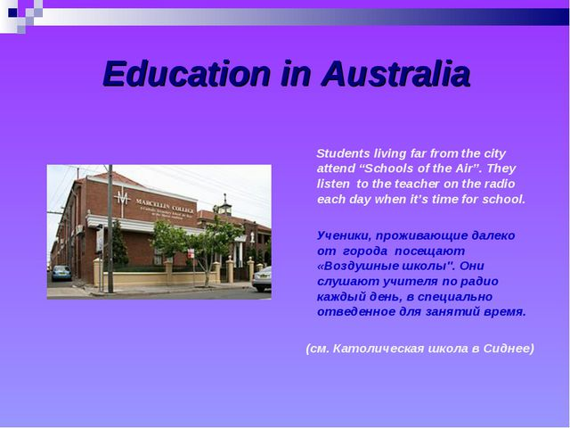 "Education in Australia Students living far from the city attend ""Schools of..."