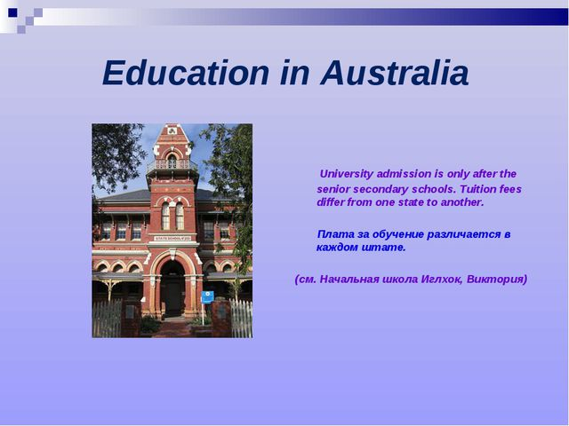 Education in Australia University admission is only after the senior seconda...