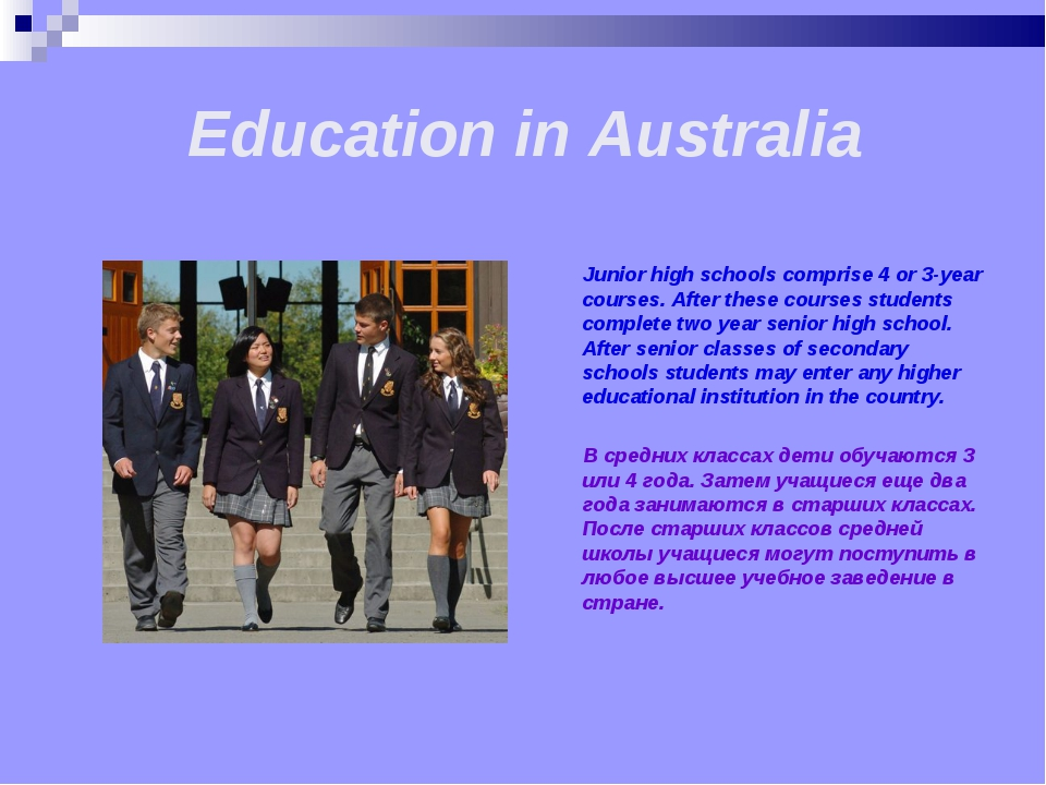 Education in Australia Junior high schools comprise 4 or 3-year courses. Aft...