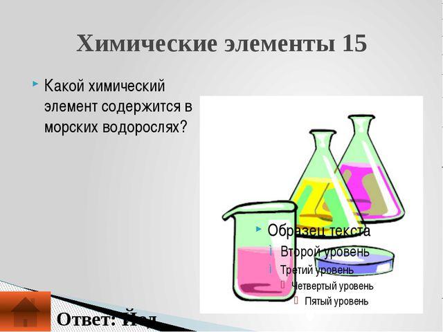 Английский ученый. Ввел понятие «атомный вес». В 1803 г. составил первую табл...
