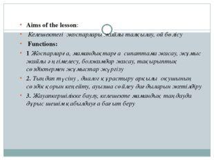 Aims of the lesson: Келешектегі жоспарлары жайлы талқылау, ой бөлісу Function