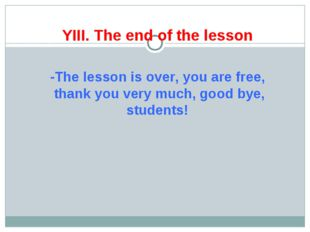 YIII. The end of the lesson -The lesson is over, you are free, thank you very