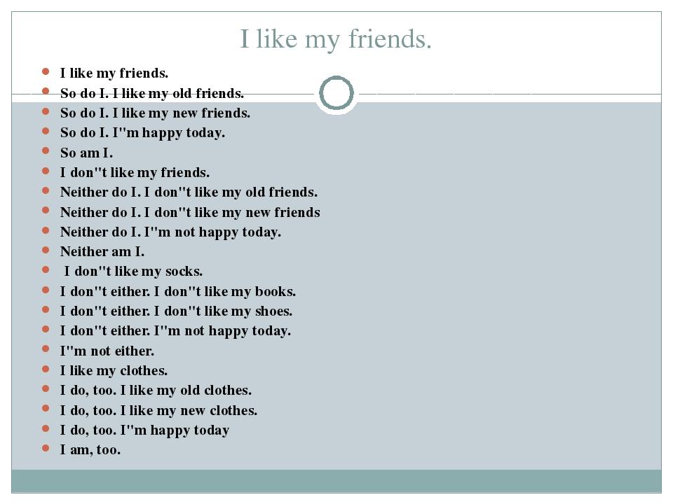 I like my friends. I like my friends. So do I. I like my old friends. So do I...