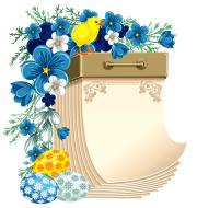 http://i.istockimg.com/file_thumbview_approve/18471243/3/stock-illustration-18471243-easter.jpg