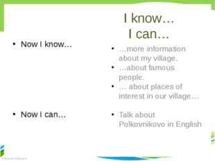 I know… I can… Now I know…     Now I can… …more information about my village.