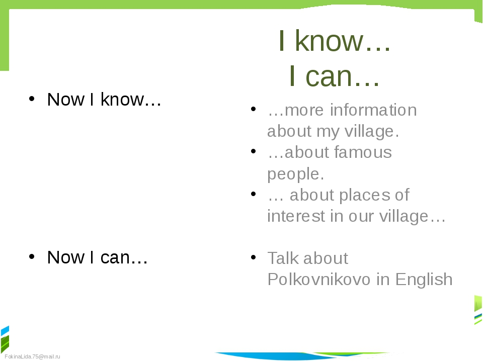 I know… I can… Now I know…     Now I can… …more information about my village....