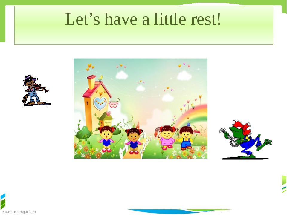 Let's have a little rest! FokinaLida.75@mail.ru
