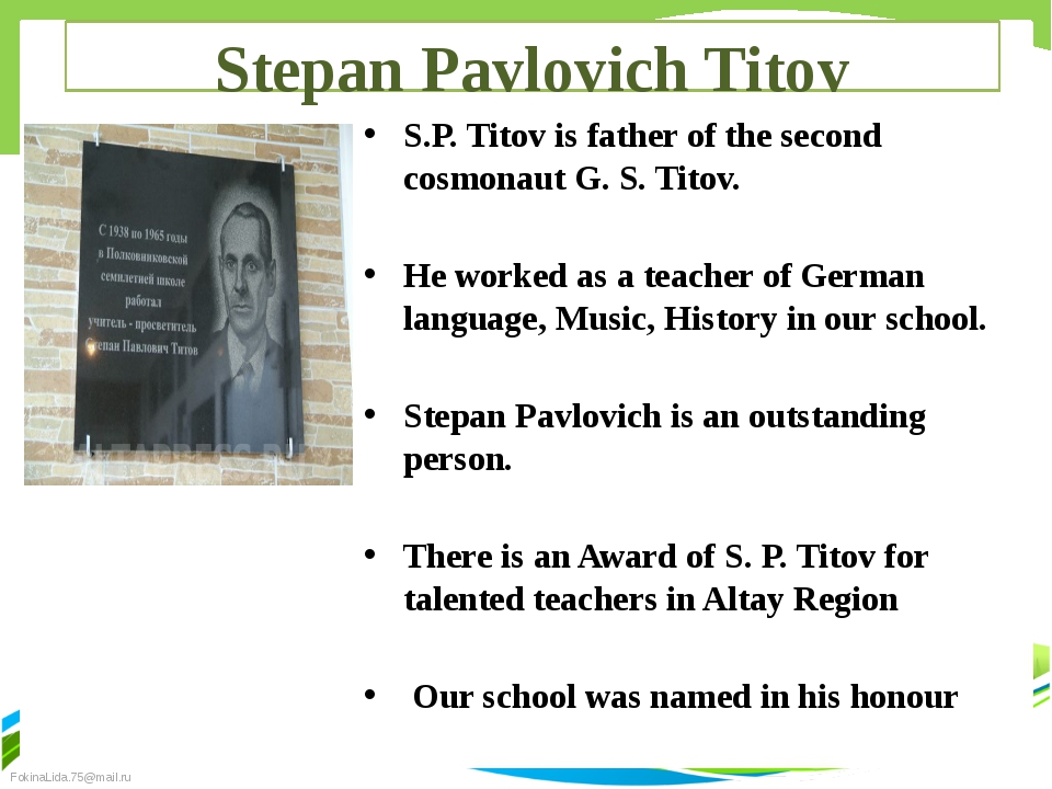 Stepan Pavlovich Titov S.P. Titov is father of the second cosmonaut G. S. Tit...