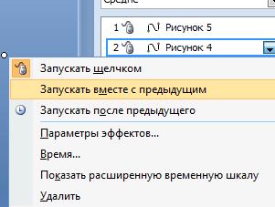 hello_html_2acfcf1b.png