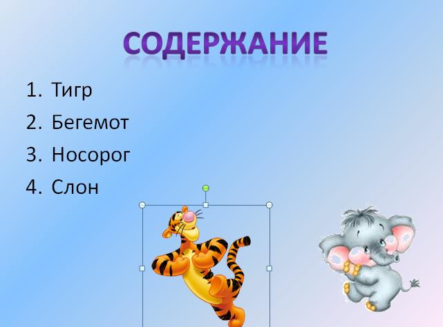 hello_html_2c711c04.png