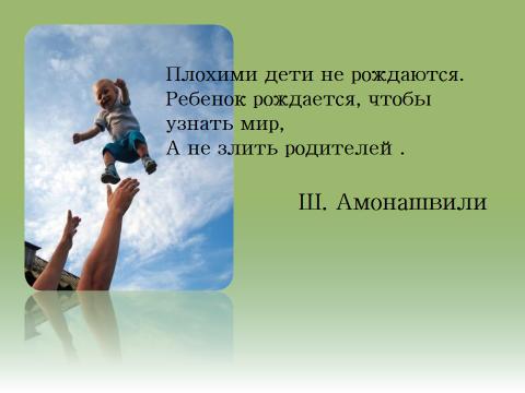 hello_html_m1564e553.png