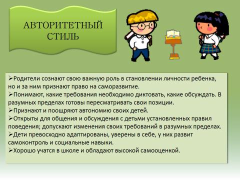 hello_html_mb92db64.png