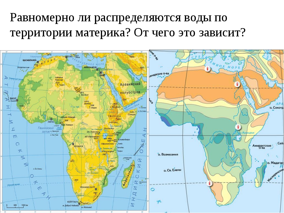 Равномерно ли распределяются воды по территории материка? От чего это зависит?