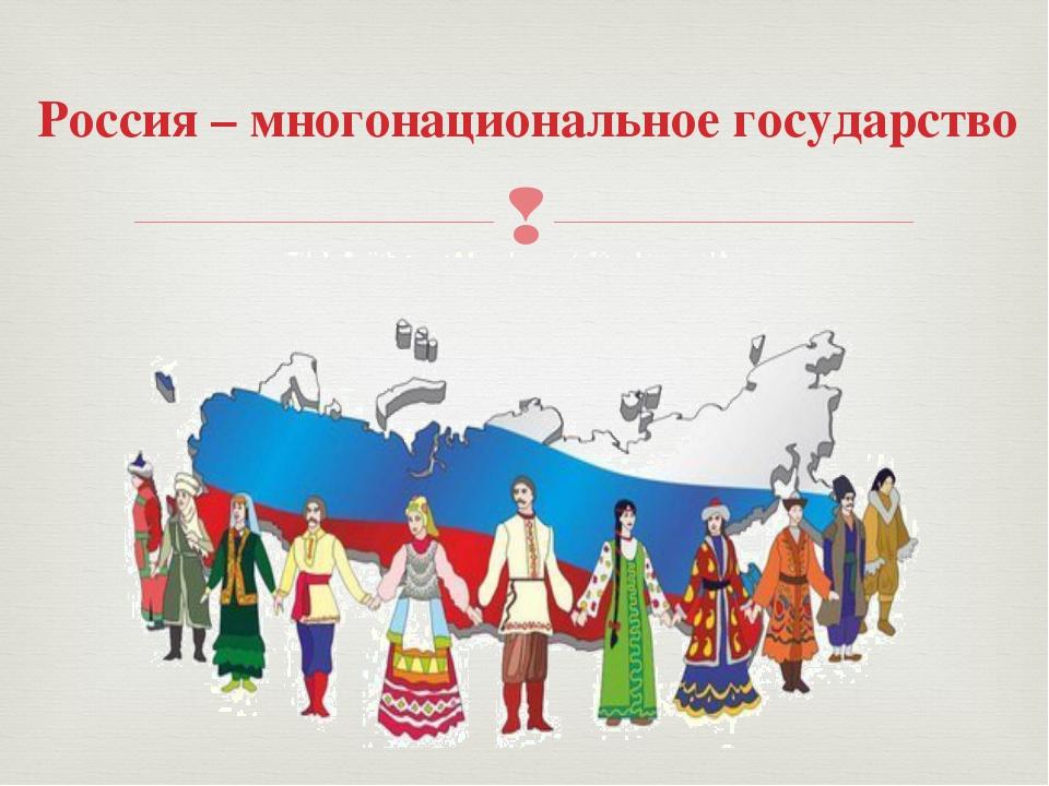 Фестиваль рф