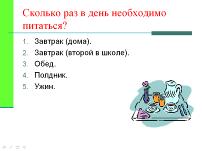 hello_html_m4efc6446.png