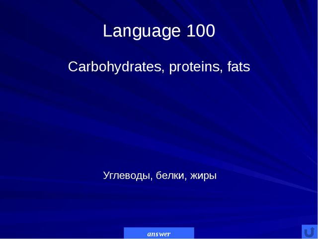 Language 200 Bad habits… answer Skipping breakfast Eating junk food Physical...