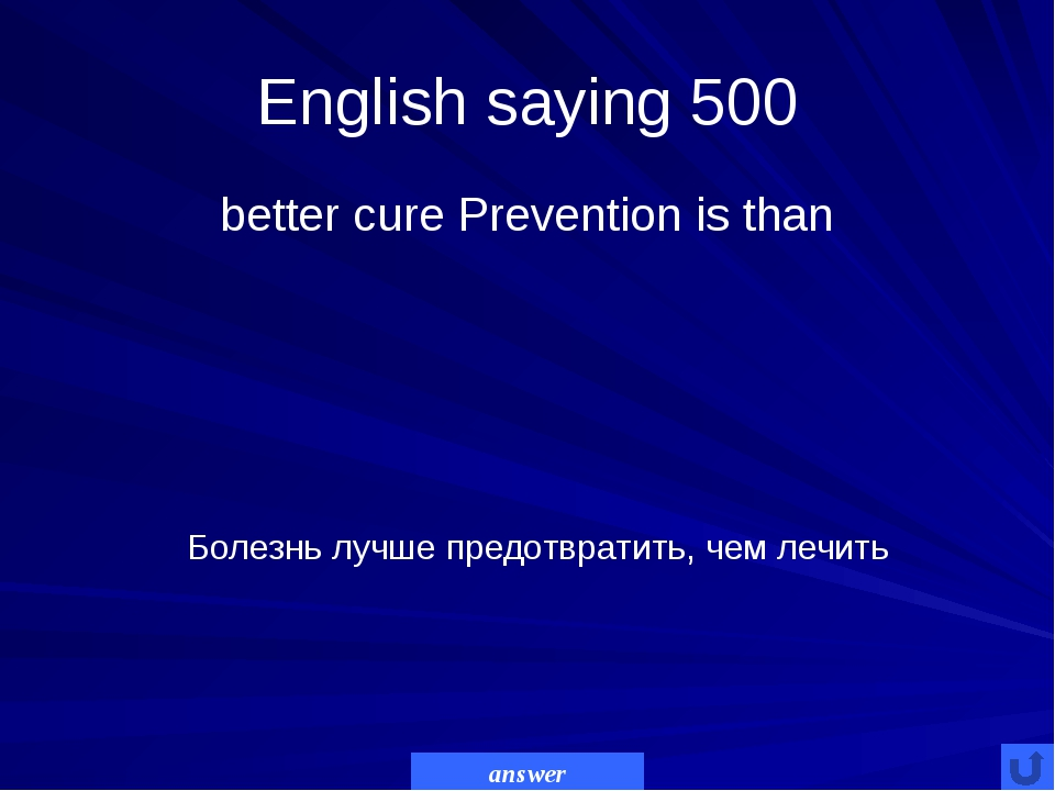 English saying 600 your neighbor's Vegetables garden are always the from best...