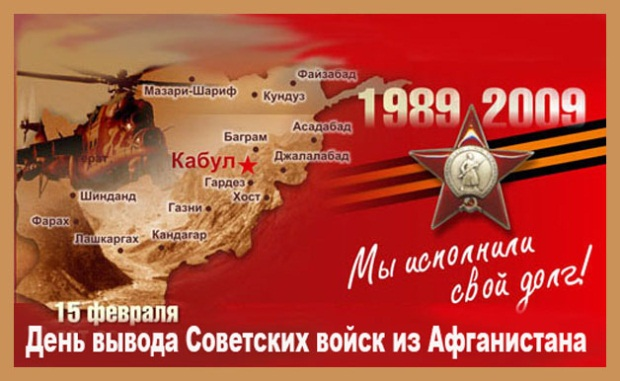 http://novosheshminsk.tatarstan.ru/file/%D0%90%D0%BA%D0%B1%D1%83%D1%80%D0%B5%202.jpg