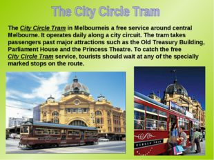The City Circle Tram in Melbourneis a free service around central Melbourne.