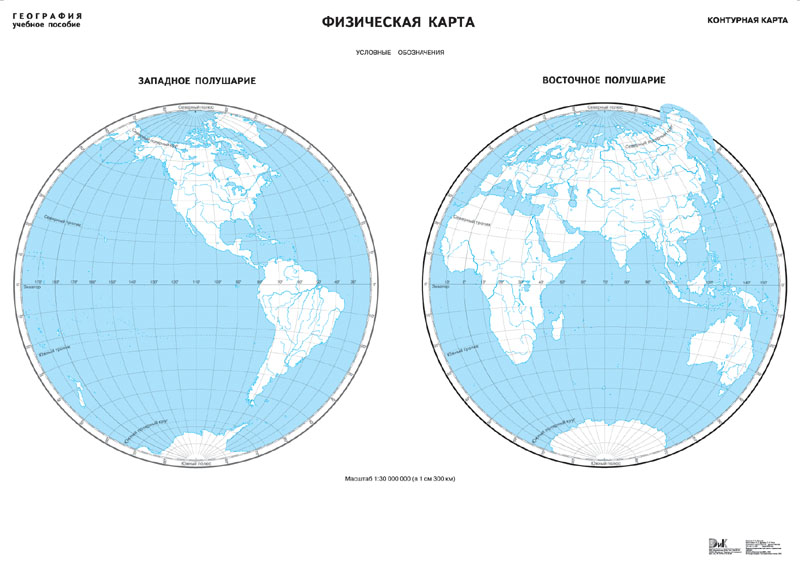 http://ngl2006.narod.ru/Contents/Geo/Geo-kart/ATLAS/Pictures/01.jpg