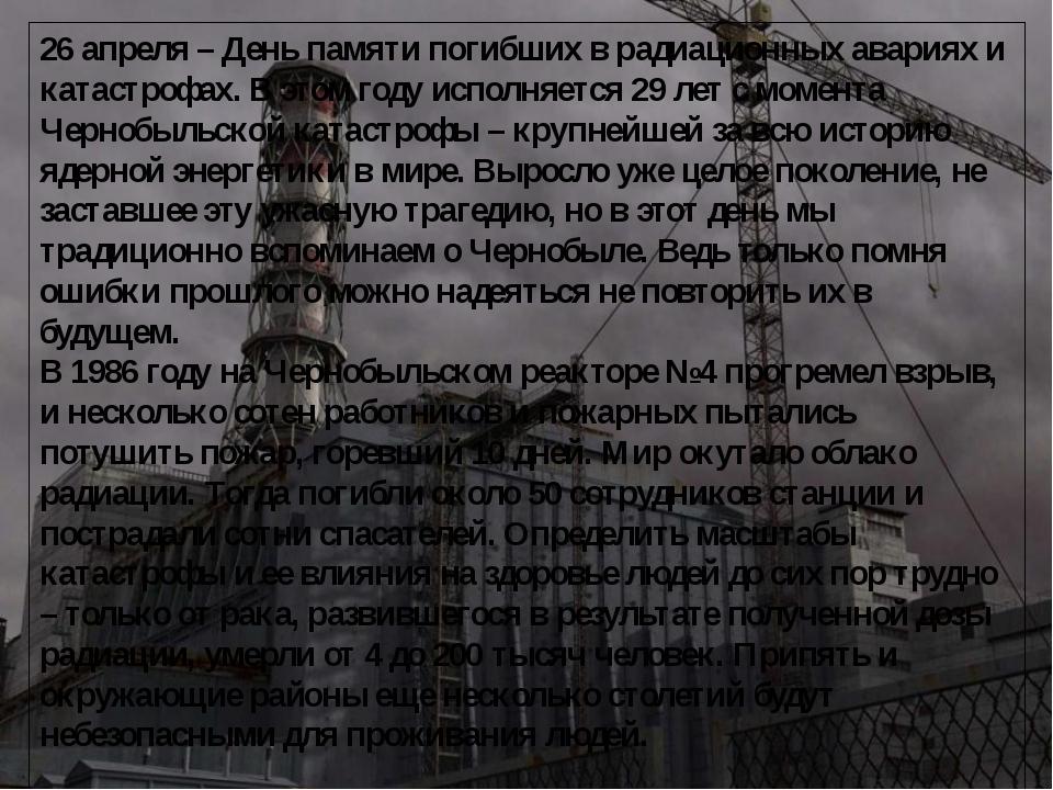 данным телосложением поздравление к чернобыльцам отличие дроздов-деряб, птицы