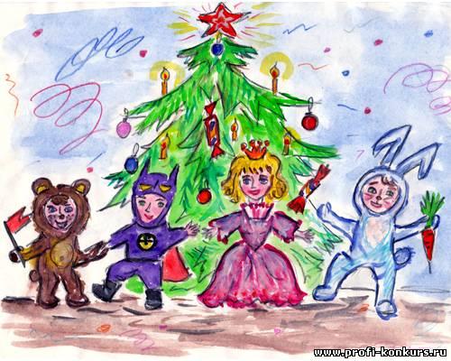Карнавальные новогодние фантазии рисунок картинки