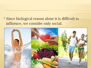 Since biological reason alone it is difficult to influence, we consider only