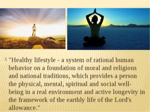"""""""Healthy lifestyle - a system of rational human behavior on a foundation of"""